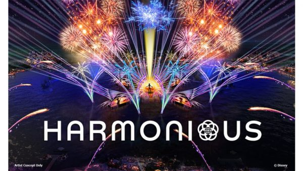 New Logo and More Info on Epcot's HarmonioUS 1