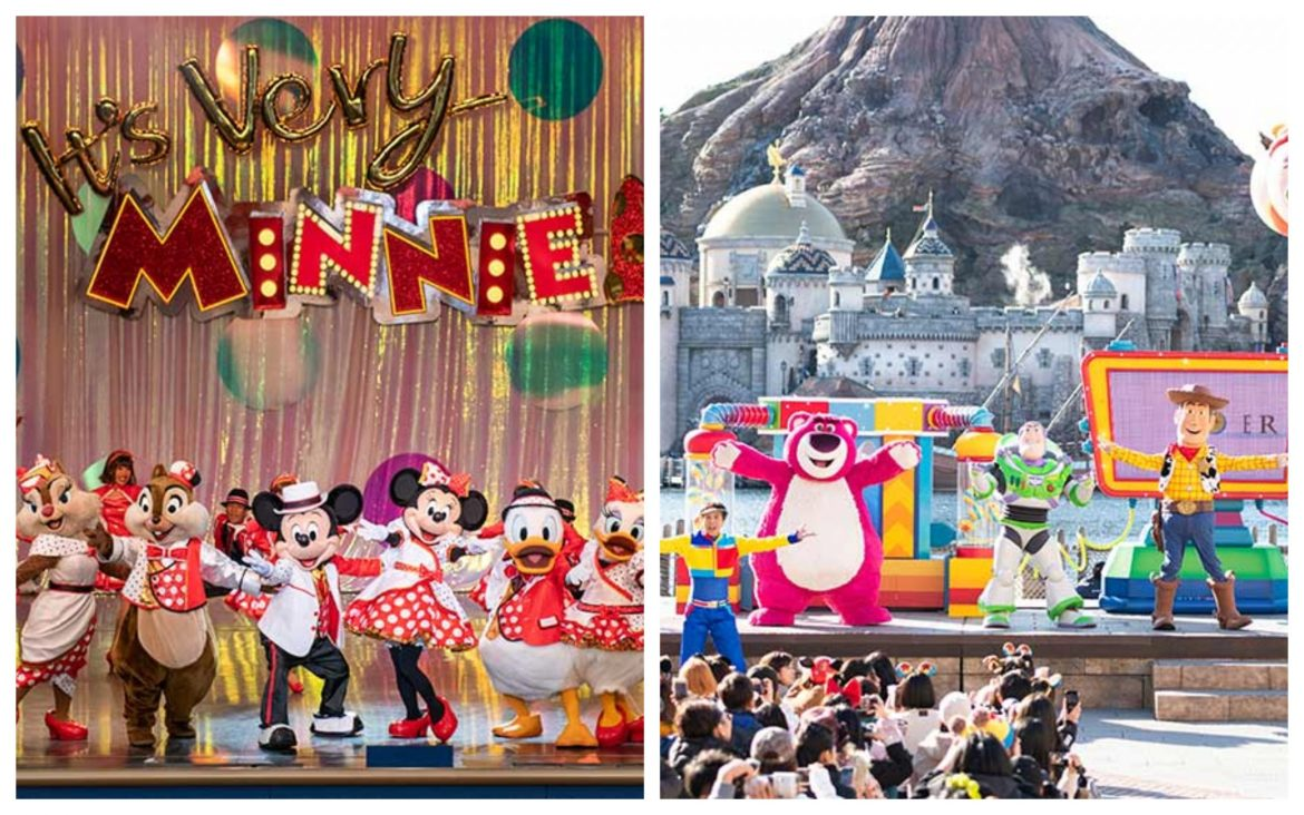 Watch Disney Parks Performances Online While You Are Stuck in Quarantine!