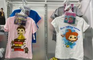 Disney Funko Pop Tees From Target Are Fit For A Princess