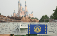 First Steel Column Installed at Shanghai Disneyland's Zootopia Land