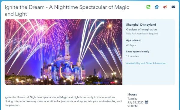 Shanghai Disneyland has Resumed Fireworks! 1