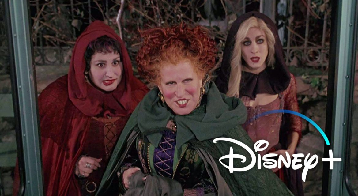 "Bette Midler Shares 'Hocus Pocus 2' Script is ""Pretty Great"""