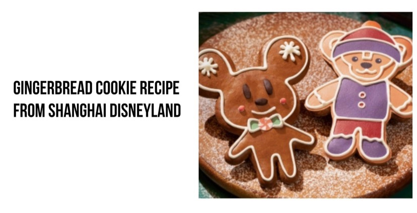 Disney Gingerbread Cookie Recipe From Shanghai Disneyland