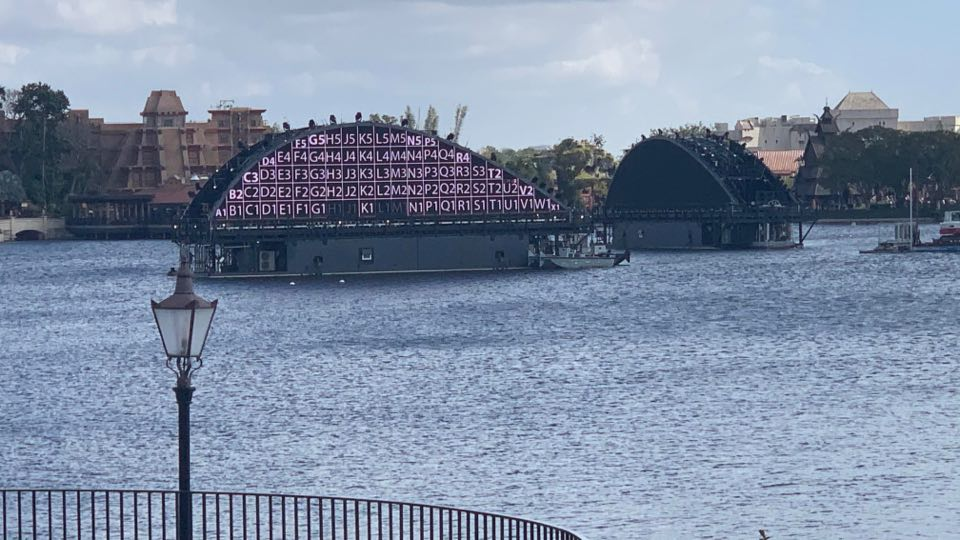 Disney is now testing Harmonious in Epcot