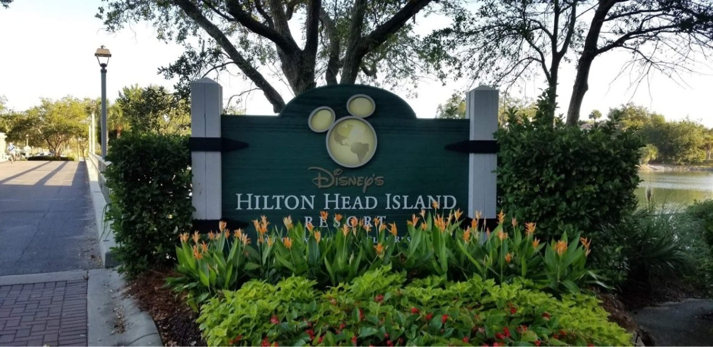 Disney's Hilton Head Island Resort is hiring!