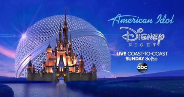 American Idol Disney Night Logo