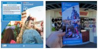 Hollywood Studios changes park map to feature guest without a face mask 8