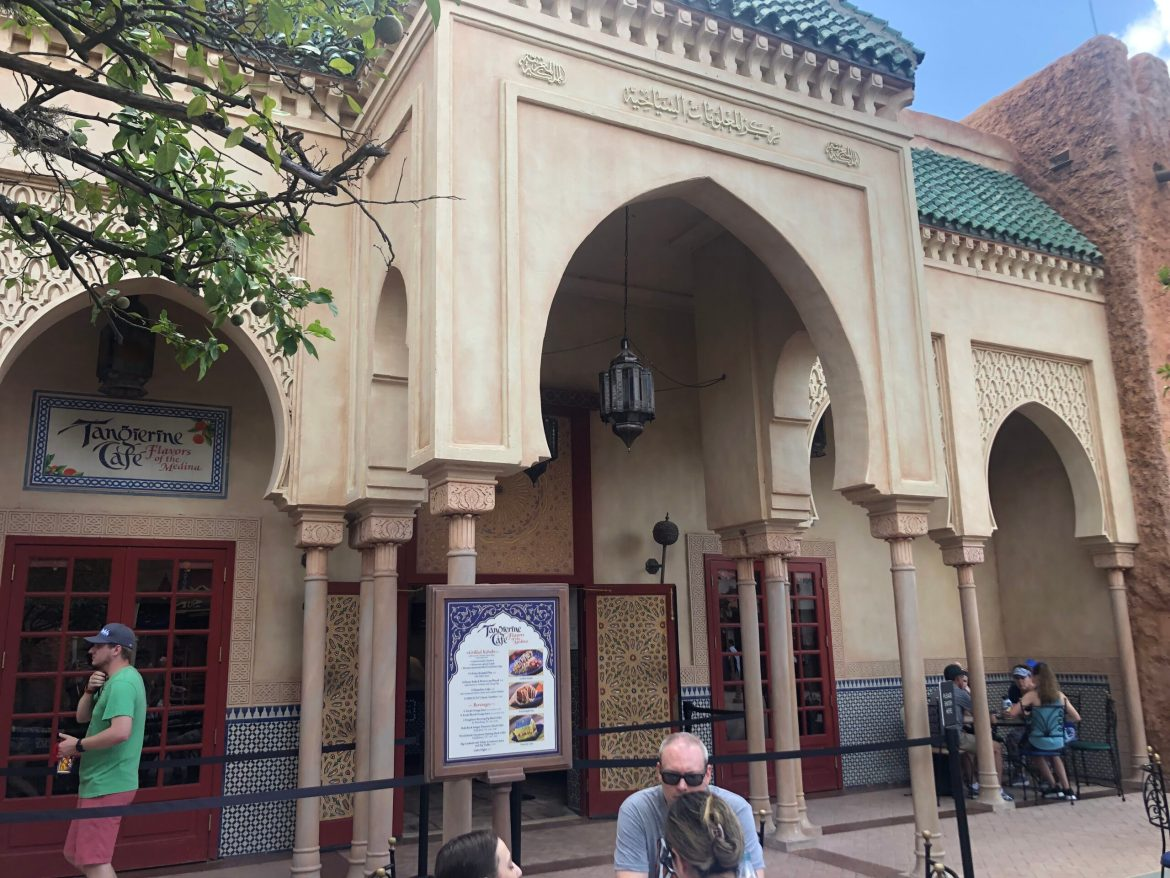 Tangierine Café: Flavors of the Medina Opens for Epcot Food & Wine Festival