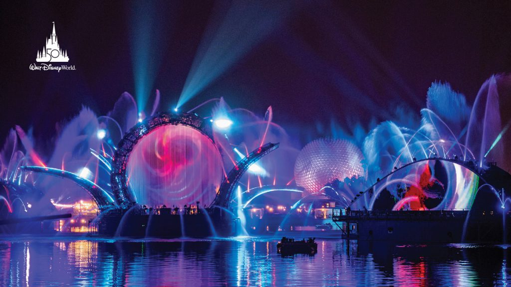 More Details Revealed For Epcot's Harmonious!