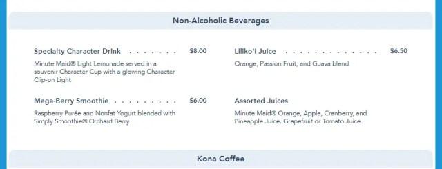 Pog Juice returns to Disney's Polynesian Resort 4