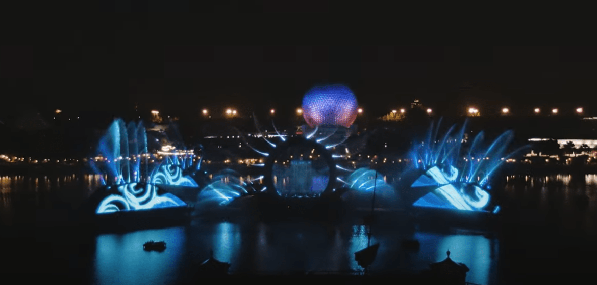 Disney World Annual Passholders preview for Epcot's Harmonious