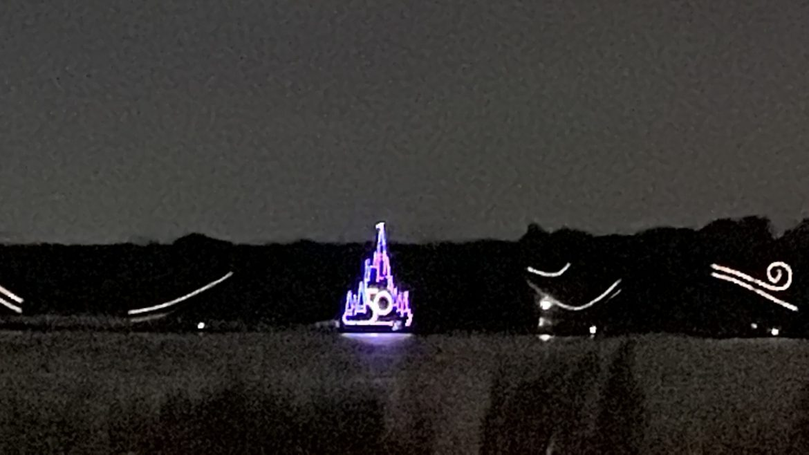 Electrical Water Pageant 50th Anniversary Early Debut Video
