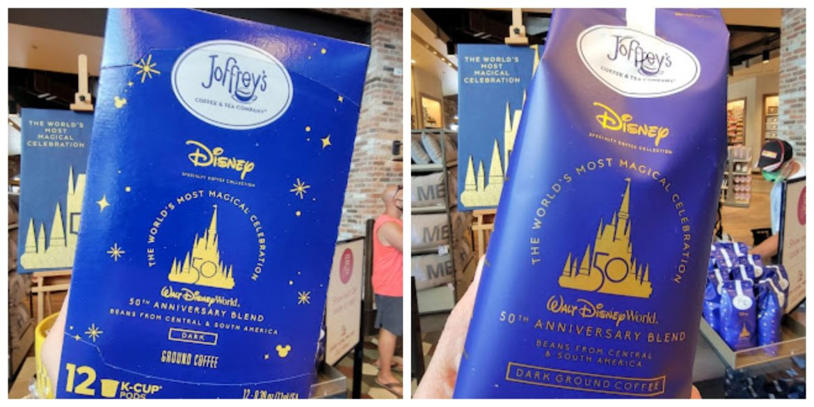 Joffrey's Coffee 50th Anniversary Blend now available at Walt Disney World