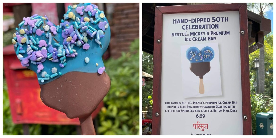 Try the Hand Dipped 50th Anniversary Mickey Bar