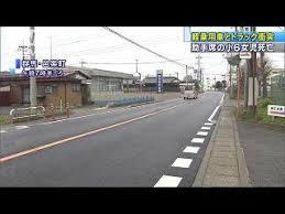 群馬県邑楽町交通死亡事故!トラックと軽乗用車が正面衝突し、12歳少女が死亡!現場や事故の状況は