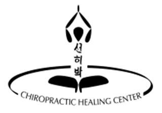 Chiropractic Healing center Las Vegas