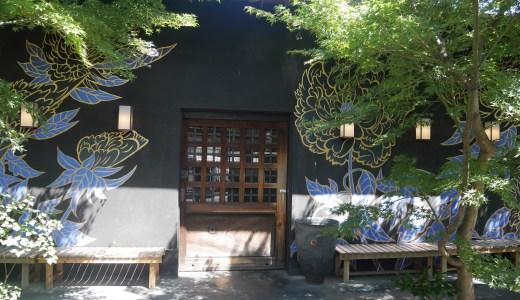 【京都観光】嵐山で素敵すぎるカフェ発見!インスタ映え間違えなし♪ex cafe嵐山本店(イクスカフェ)