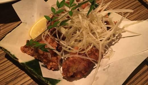 【京都】女子会にオススメな雰囲気抜群の居酒屋~KICHIRI@河原町で軽くご飯してきました~