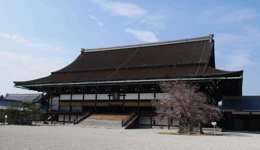 【京都】無料で参加できるガイド付きがおススメ!京都御苑に是非行ってもらいたい。
