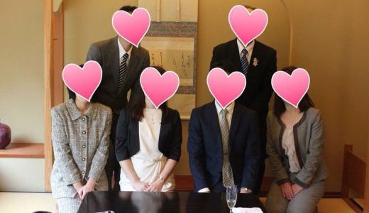 ブライダル✨両家顔合わせ ザ・プリンス パークタワー東京 芝桜