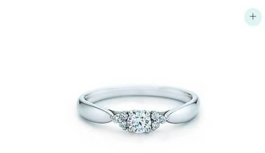 ブライダル✨婚約指輪を選ぶ①