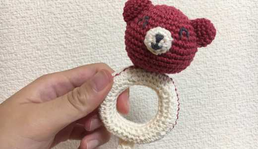 産まれてくる赤ちゃんのためにくまさんのガラガラをかぎ編みで作ってみました🎵