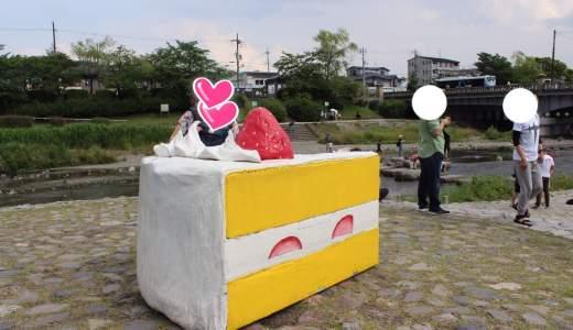 【京都】毎月22日はショートケーキの日。鴨川デルタに突如出現するインスタ映えスポット!