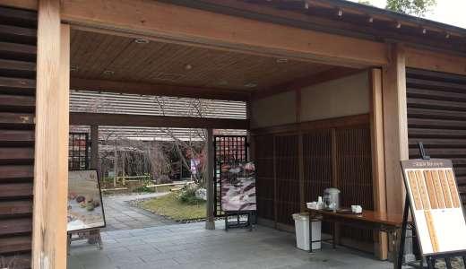 【京都】京都銘菓の長岡京小倉山荘の本店は本店だけあって立派でした。