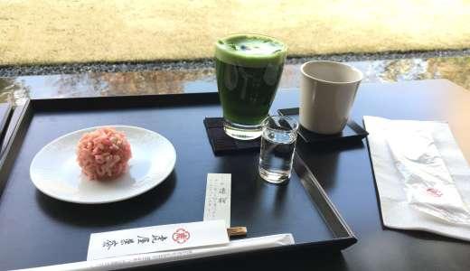【京都】虎屋菓寮一条店でほっと一息、優雅な時間を過ごそう。