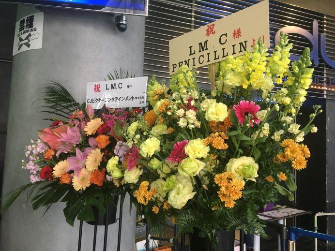 Les fameux bouquets de fleurs