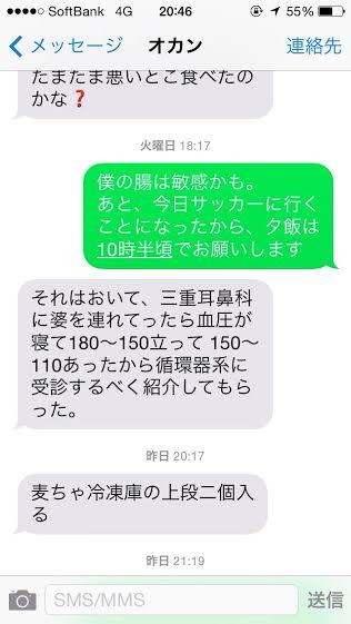 auto-JxkozK.雑務.1.JPG