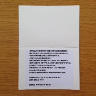 auto-Nqn582.i小.jpg