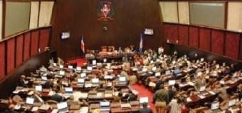 Diputados difieren sobre monto de Presupuesto para el  2018