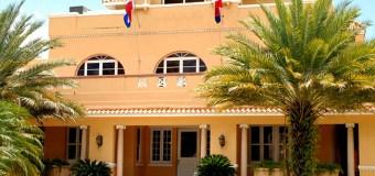 Ministerio  Relaciones Exteriores desmiente RD haya suspendido relaciones con Haití
