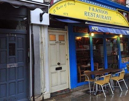 Faanoos restaurant 2