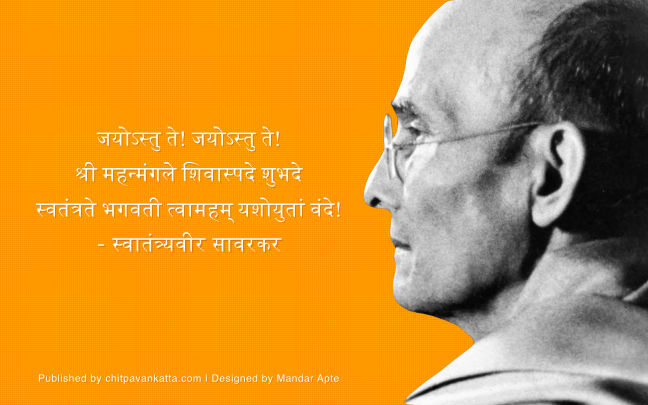 Swantraveer-Savarkar-Desktop-Wallpaper