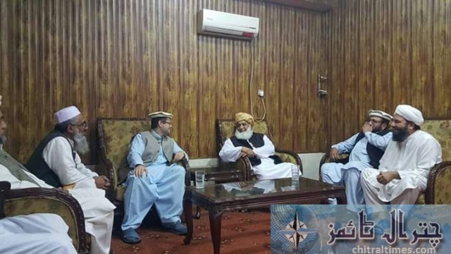 molana fazlur rehman and mehter chitral
