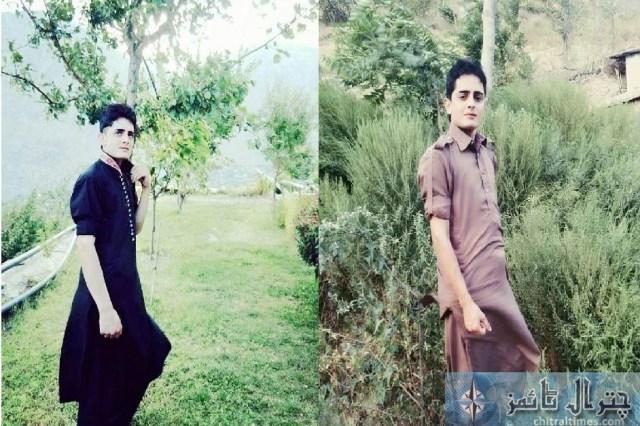 siddiq ahmad bakerabad chitral appeal