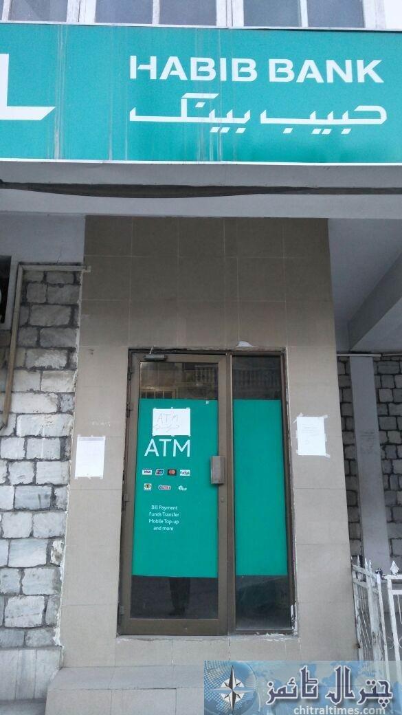 HBL Chitral Main branch ATM