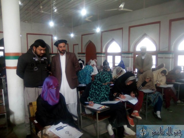 Osama career academy and gcmhs chitral test 3