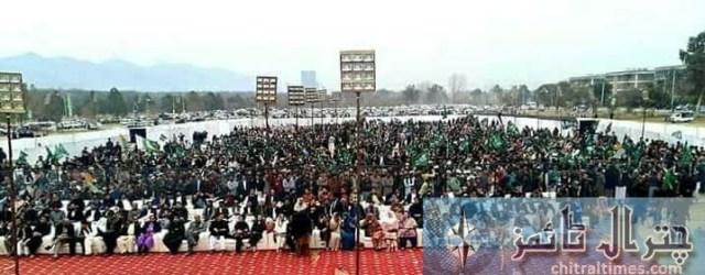 gen pervez musharaf jalsa islamabad 1