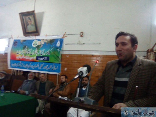 international languages day celebrated in Chitral 3