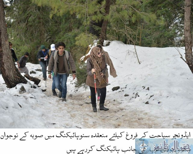 snow hicking chitral2