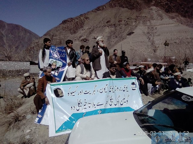 Broze Chitral protest 4