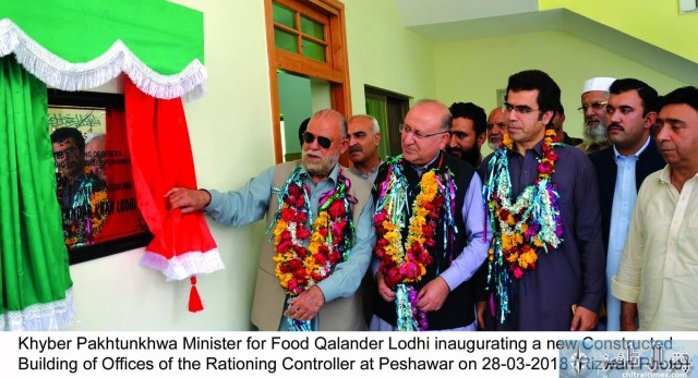 KP Minister for Food Haji Qalander Lodhi .and secretary food Akbar khan