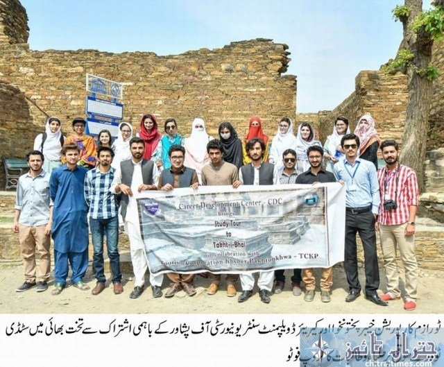TCKP Peshawar university students tour 1