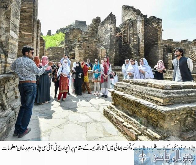 TCKP Peshawar university students tour 2