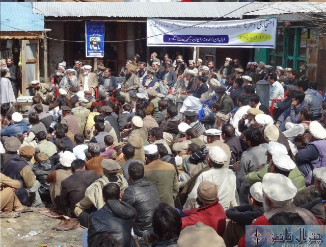 broze protest for electricity chitral3