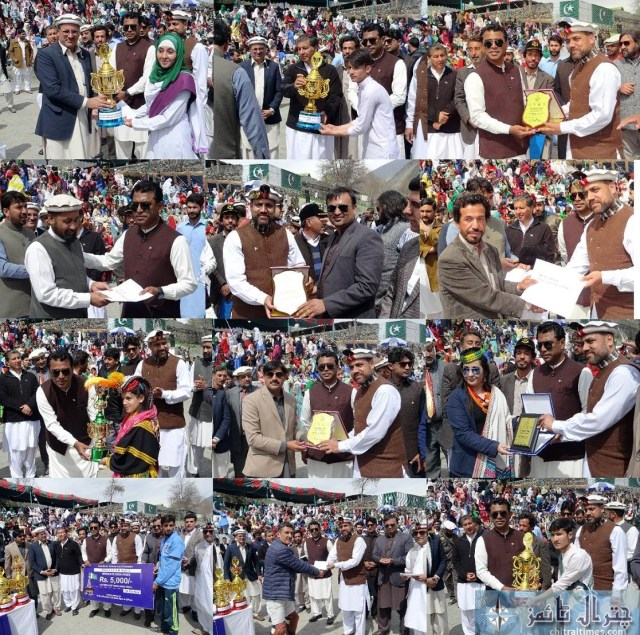 pakistan day programs in Chitral2