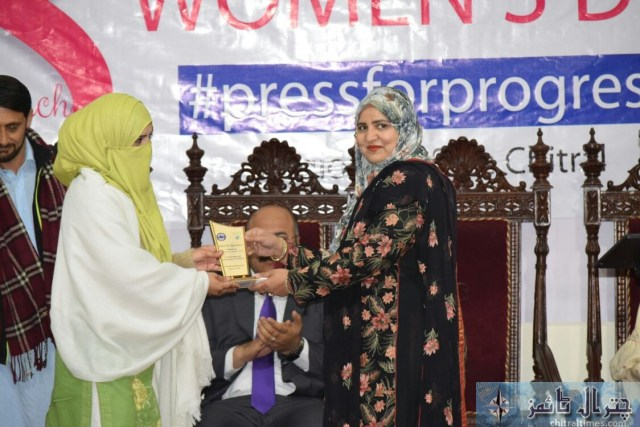 women day organized by Hashoo Chitral 12